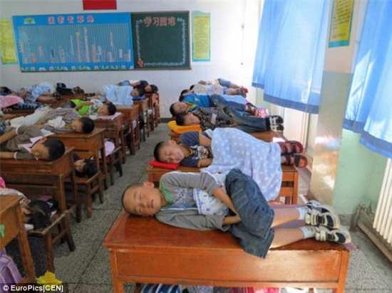 sekolahunik3