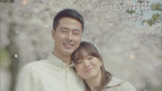 dramakoreamengharukan7