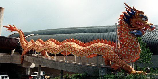 Hasil gambar untuk gambar naga