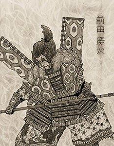 samuraiterbaikjepang8