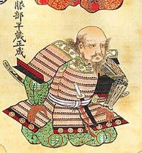 samuraiterbaikjepang10